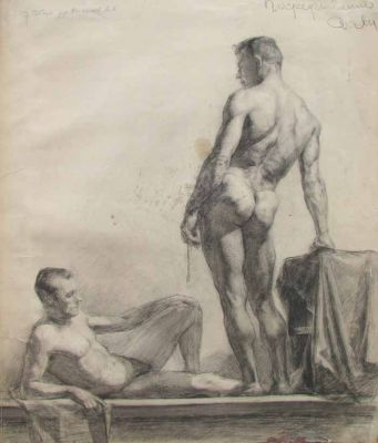 Erikh Rebane - Study of Two Men, 1948