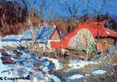 Sold Works: Boris Spornikov - Yard in Sedneva
