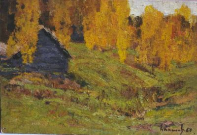 Sold Works: Nikolai Timkov - Peasant Hut in the Field