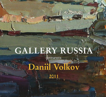 Daniil Volkov virtual catalog cover