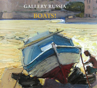 virtual catalog august 2011 - Boats